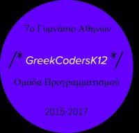 logo-john-e1482761233378