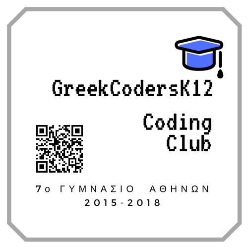 greekcoders